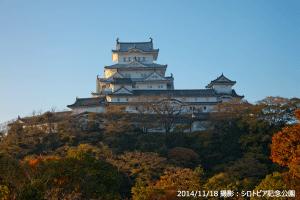 02_姫路城全体ズーム