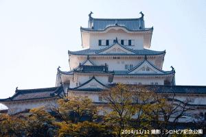 03_姫路城ズーム