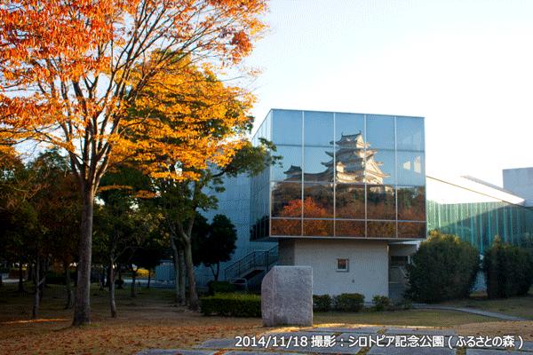 11_姫路城・博物館鏡窓1