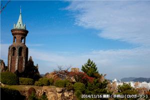 03_手柄山(ロックガーデン)姫路城