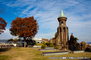 04_手柄山(ロックガーデン)