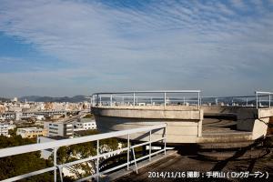 05_手柄山(ロックガーデン)展望台姫路城
