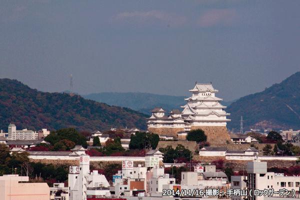 07_姫路城(ズーム)
