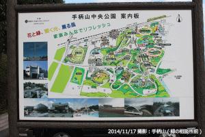 08_手柄山公園案内図
