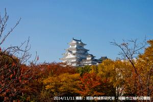 02_城内図書館からの姫路城