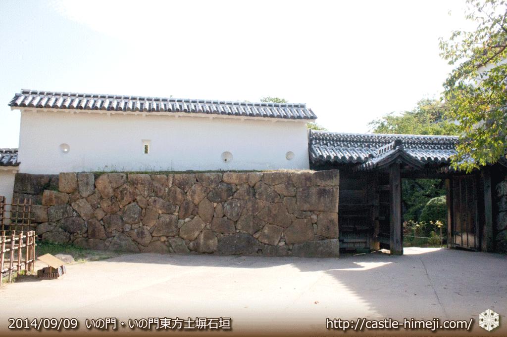 i-gate_04
