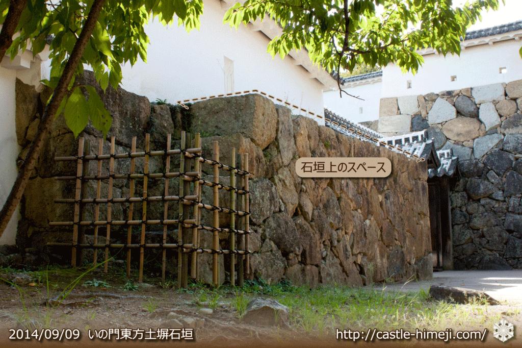 i-gate_05