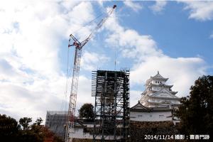 04_2014/11/14現在の作業風景