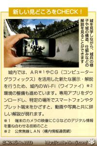 ar-apps_1