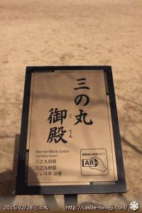 ar-apps_3
