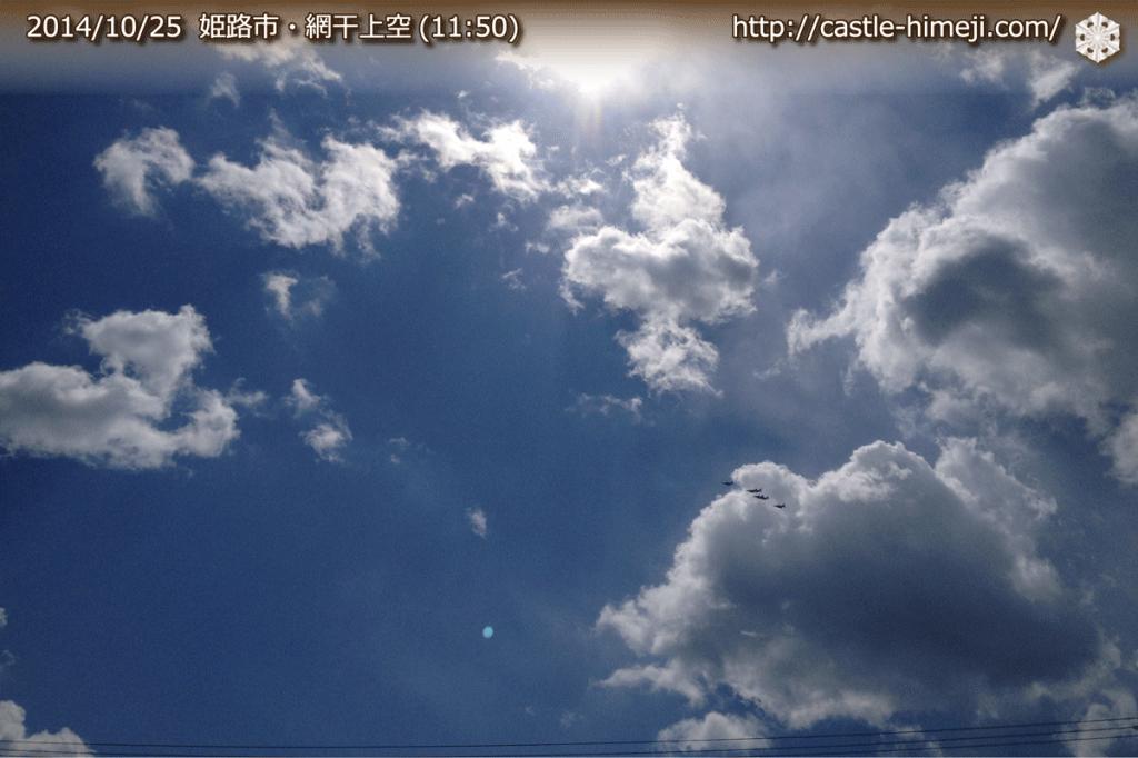 blueimplus-himejijo_02