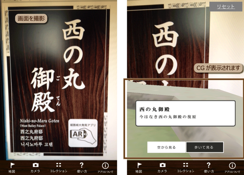 can-dl-apps_15