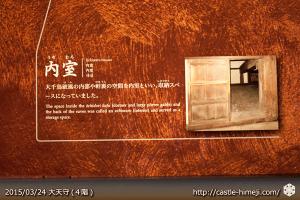 daitenshu_f4_10