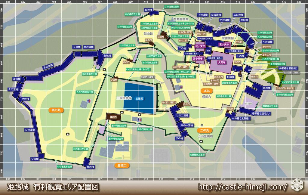 himeji-park-open_02