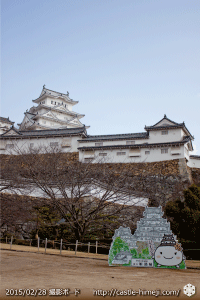 himejicastle2015-march16_20