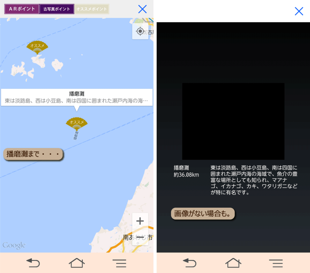 maps_07