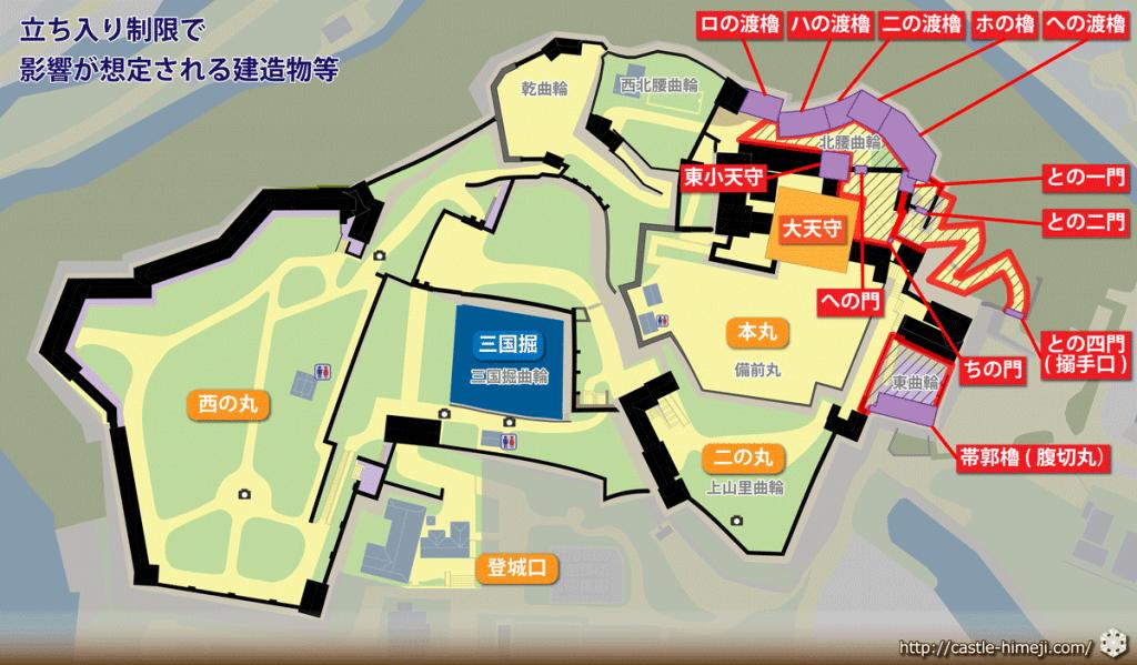 remain-limit-area-01