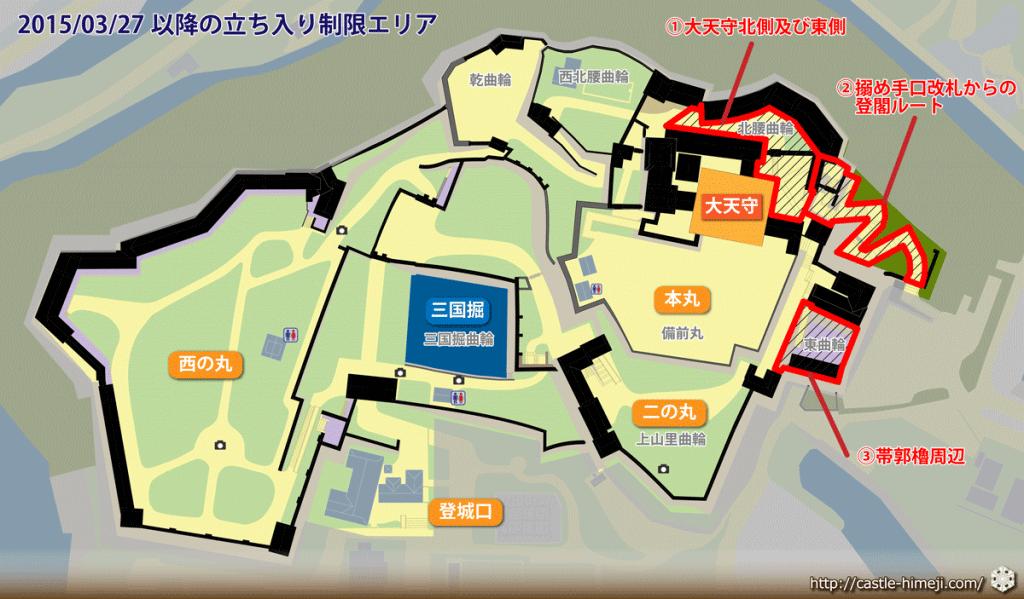 remain-limit-area-02