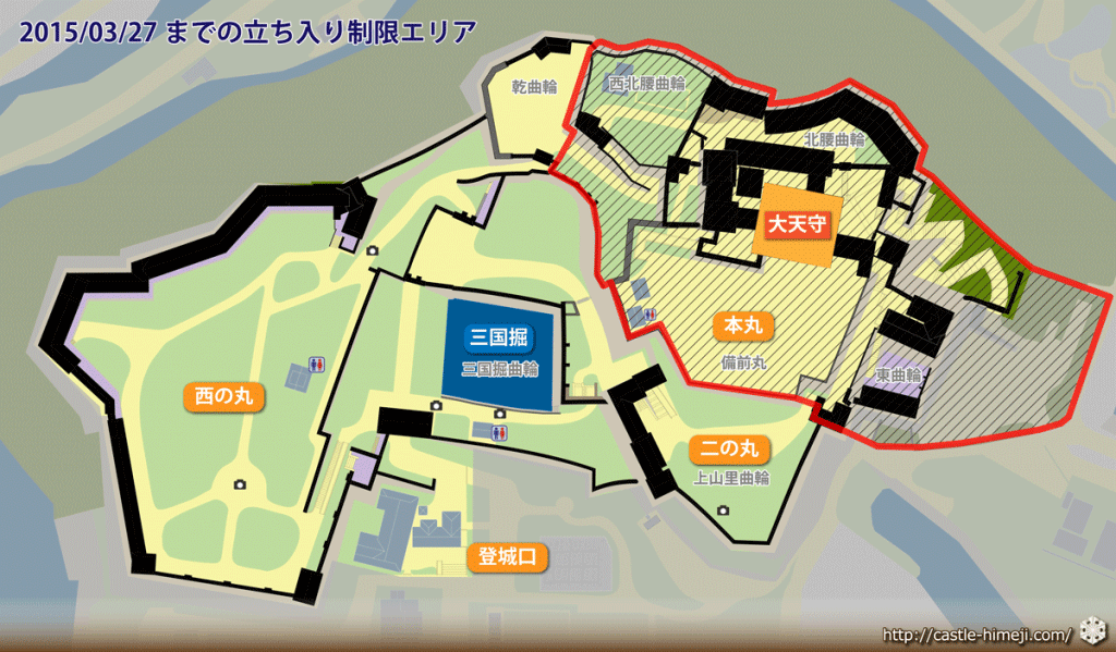 remain-limit-area-03