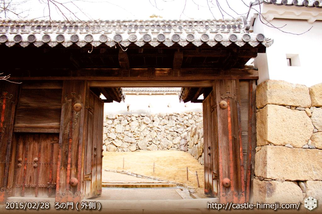 ro-gate_01