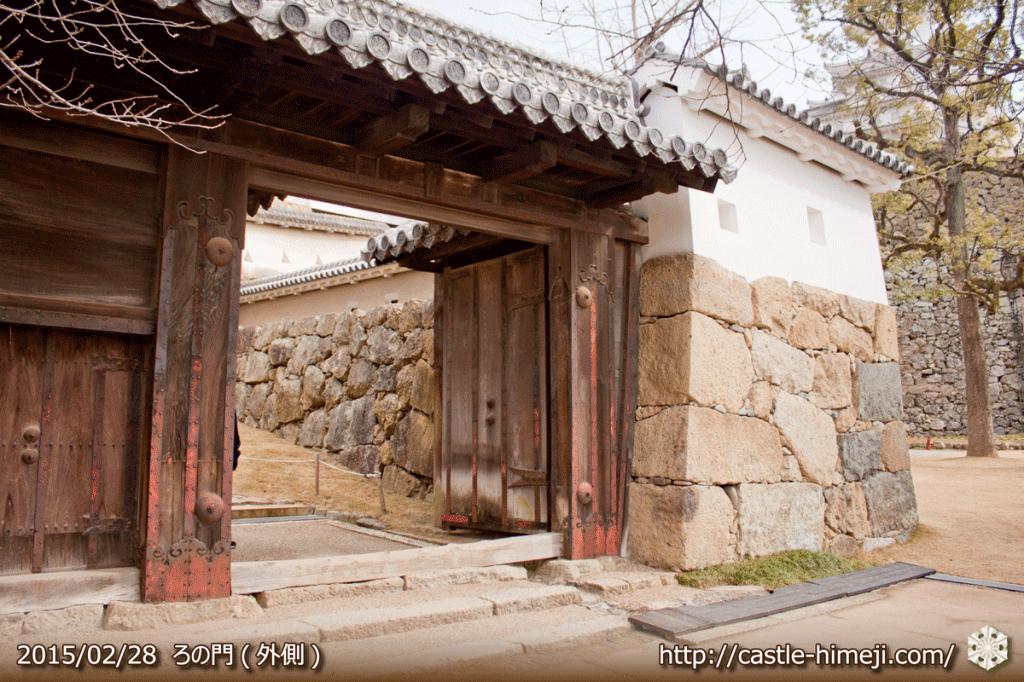 ro-gate_02