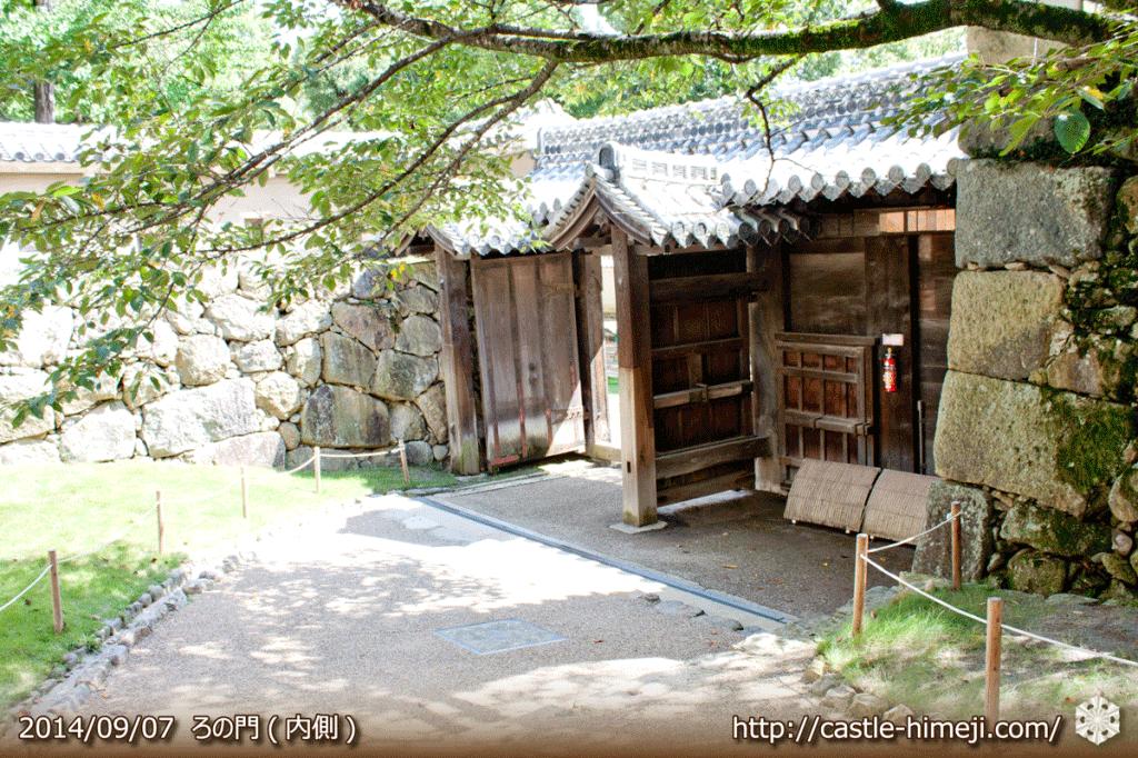 ro-gate_03