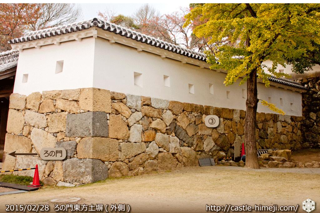 ro-gate_04