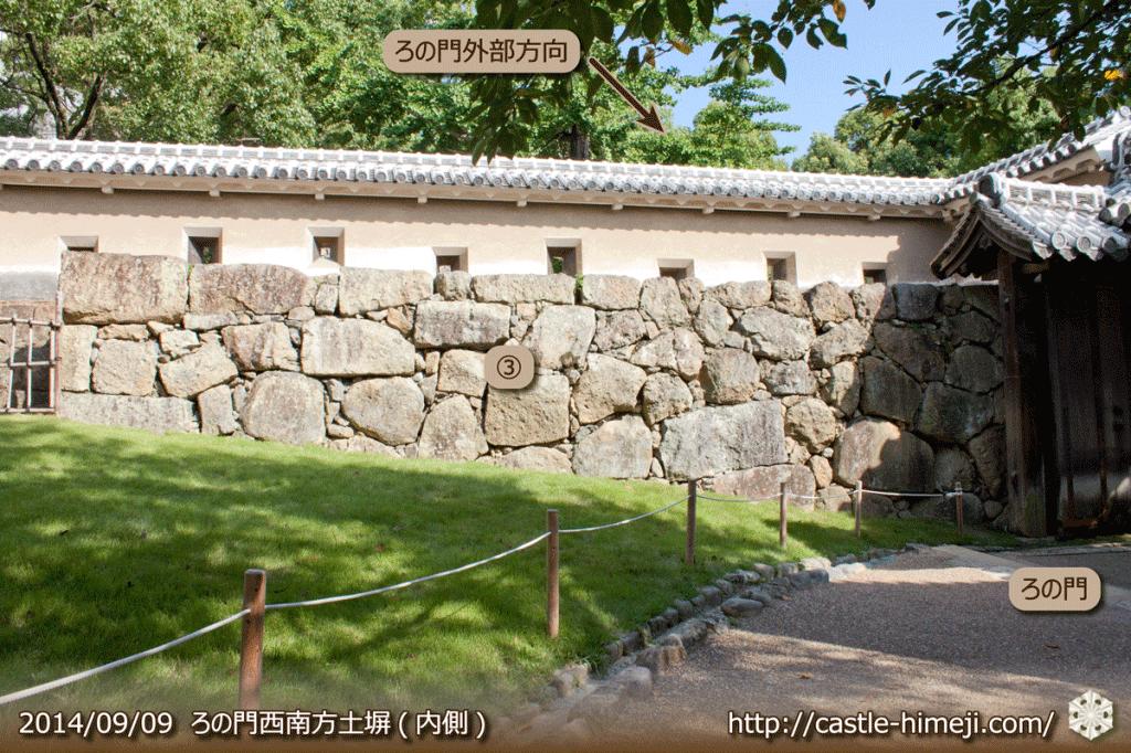 ro-gate_05