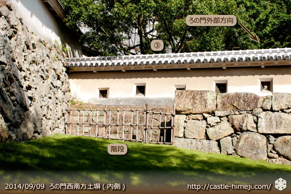 ro-gate_06