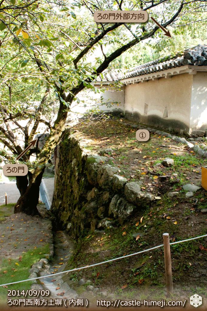 ro-gate_08