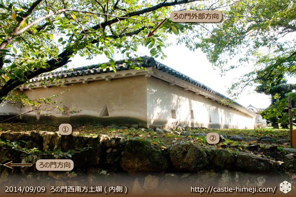 ro-gate_09