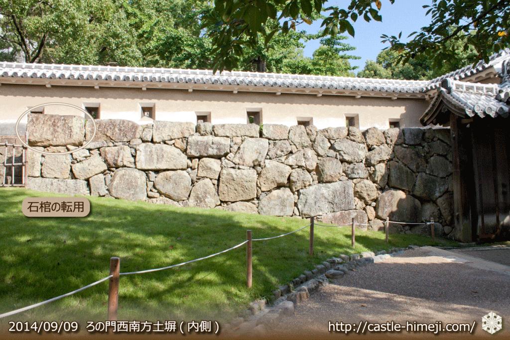 ro-gate_10