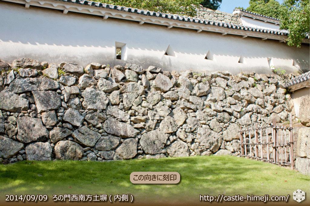 ro-gate_11