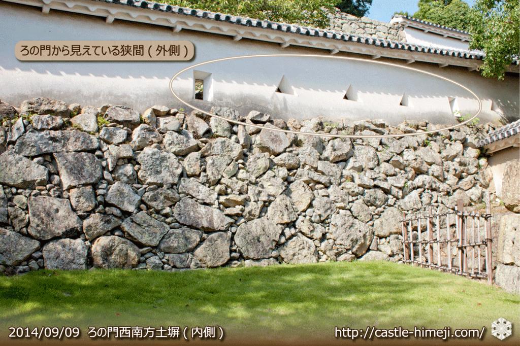 ro-gate_13