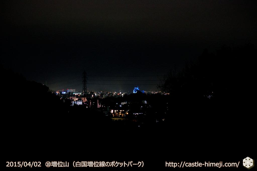 10views_blue-masuiyama_01