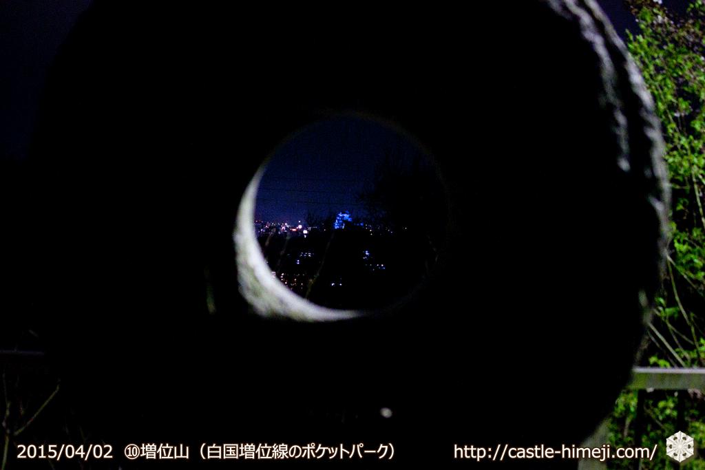 10views_blue-masuiyama_04