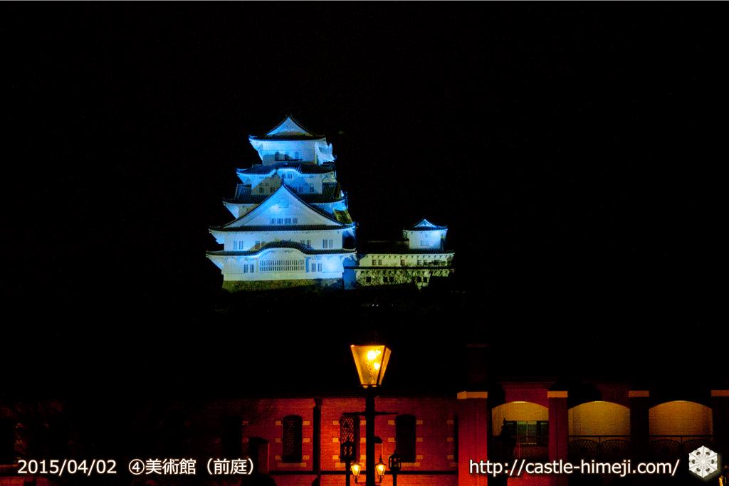 10views_blue-museum_03
