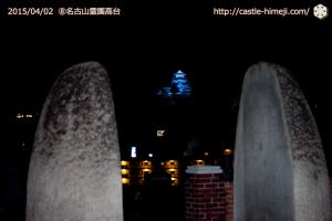 10views_blue-nagoyama_03