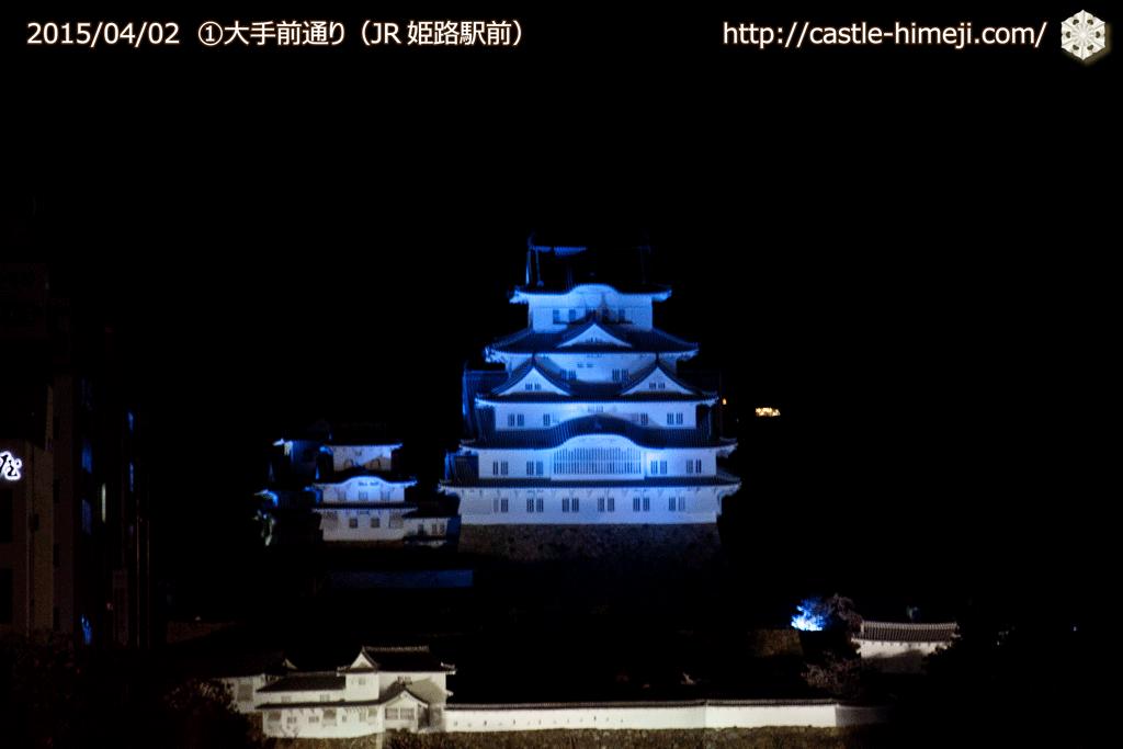 10views_blue-ootemae_03