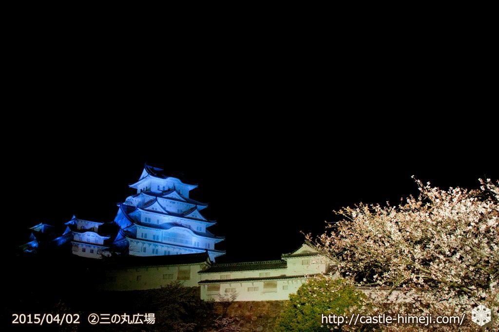 10views_blue-sannnomaru_01