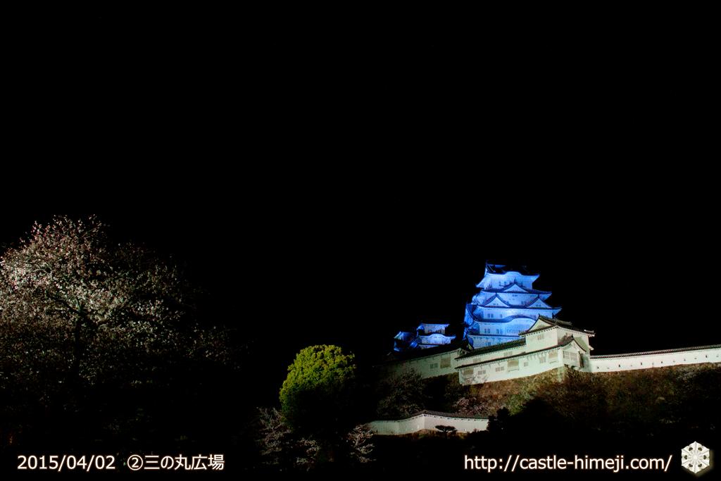 10views_blue-sannnomaru_02