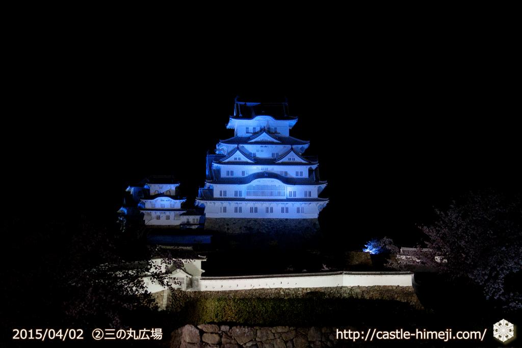 10views_blue-sannnomaru_06