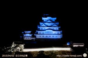10views_blue-sannnomaru_07