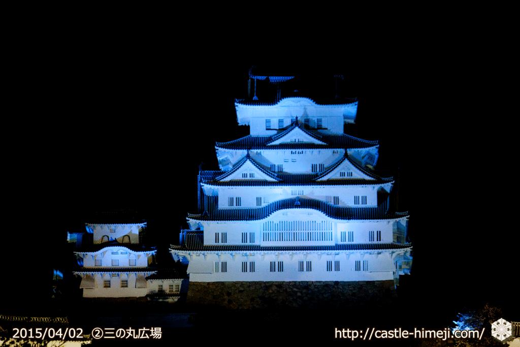 10views_blue-sannnomaru_08