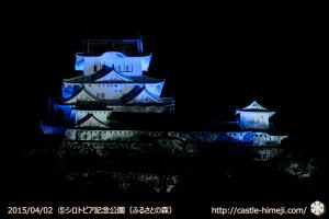 10views_blue-shirotopia_05