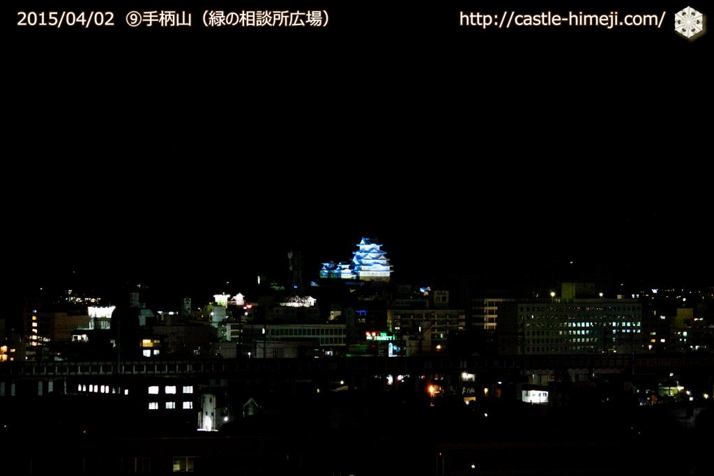 10views_blue-tegarayama_01