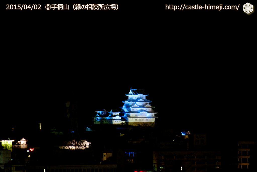 10views_blue-tegarayama_02