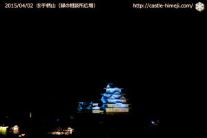 10views_blue-tegarayama_03