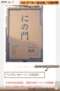 2sp-use_01