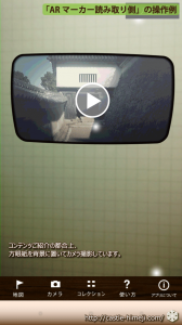 2sp-use_05